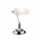 Настольная лампа Ideal Lux Lawyer 045047 ретро, хром, стекло, металл, белый