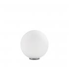 Настольная лампа-шар Ideal Lux Mapa 009155 современный, окисленное стекло, белый, хром