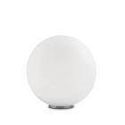 Настольная лампа-шар Ideal Lux Mapa 000206 современный, окисленное стекло, белый, хром