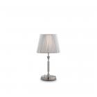 Настольная лампа Ideal Lux Paris 015965 модерн, серебристый, никель, текстиль