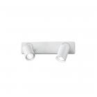 Светильник настенный спот Ideal Lux Rudy 229041 хай-тек, белый, литой алюминий