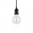 Трековый светильник Ideal Lux Frida 231754 современный, черный, алюминий