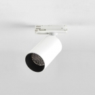 Трековый светильник Astro Lighting Can 50 Track 1396001 Белый Матовый
