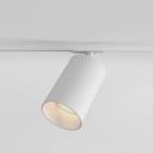 Трековый светильник Astro Lighting Can 100 Track 1396014 Белый Матовый