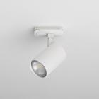 Трековый светильник Astro Lighting Ascoli Track 1286033 Белый Матовый