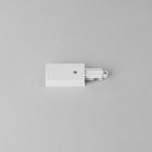 Заглушка для шинопровода трековой системы Astro Lighting Track Live End Белый/Черный