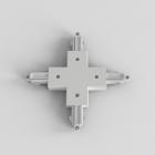 Соединитель для трековой системы Astro Lighting Track X Connector Белый/Черный
