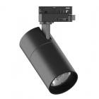 Трековый светильник Ideal Lux Quick 222561 современный, черный, металл