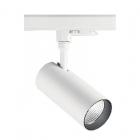 Трековый светильник Ideal Lux Smile 189598 современный, белый, алюминий