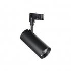 Трековый светильник Ideal Lux Smile 189642 современный, черный, алюминий