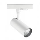 Трековый светильник Ideal Lux Smile 189710 современный, белый, алюминий