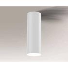 Точечный светильник накладной Shilo Suwa 7073 современный, белый, металл