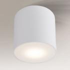 Светильник потолочный плафон Shilo Zama 7036 белый, металл, оргстекло