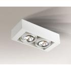 Точечный светильник накладной Shilo Uto 7103 современный, белый, сталь, алюминий