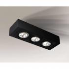 Точечный светильник накладной Shilo Uto 7110 современный, черный, сталь, алюминий