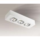 Точечный светильник накладной Shilo Uto H 7112 современный, белый, сталь, алюминий
