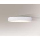 Люстра припотолочная Shilo Bungo 7148 современный, белый, оргстекло, металл