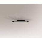 Подсветка Shilo Otaru 1199 современный, черный, оргстекло, металл