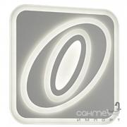 LED-светильник настенный/потолочный с дистанционным управлением Trio Suzuka 675070101 белый