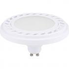 Светодиодная лампа Nowodvorski ES111 LED DIFFUSER WHITE 3000K 9344 белая