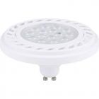Светодиодная лампа Nowodvorski ES111 LED LENS BLACK 4000K 9214 белая