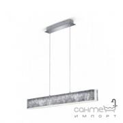 Люстра-подвес Trio Lugano 320910189 хром/ткань серебро