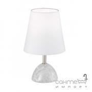 Настольная лампа Trio Cherry 503600101 серый мрамор/белая ткань