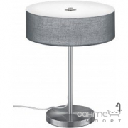 Настольная лампа Trio Lugano 571911211 матовый никель/серая ткань