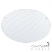 Потолочный светильник Trio Alba 601900100 белое матовое стекло
