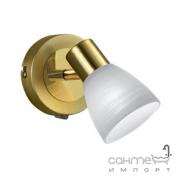 Бра Trio Carico 871570108 латунь/белое матовое стекло