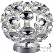 Настольная лампа Reality Spoon R50341006 хром
