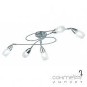 Светильник-спот, пять плафонов Reality Colmar R60025007 Хром, Матовое Стекло