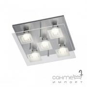 Потолочный светильник Reality Mulino R62435107 матовый никель/прозрачное стекло