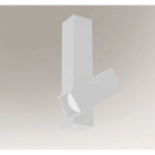 Точечный светильник накладной Shilo Mitsuma 7885 современный, белый, сталь, алюминий