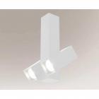 Точечный светильник накладной Shilo Mitsuma 7887 современный, белый, сталь, алюминий