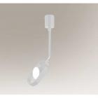 Светильник потолочный светодиодный Shilo Furoku 7891 белый, металл, сталь, алюминий