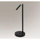 Настольная лампа Shilo Kosame 7874 хай-тек, черный, сталь, алюминий