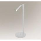 Настольная лампа Shilo Kosame 7875 хай-тек, белый, сталь, алюминий
