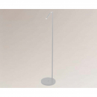 Торшер Shilo Kosame 7873 хай-тек, белый, сталь, алюминий