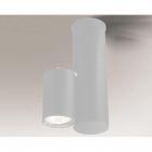 Светильник потолочный спот Shilo Shima 7205 хай-тек, белый, сталь, алюминий