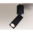 Светильник потолочный спот Shilo Shima 2203 хай-тек, черный, сталь, алюминий