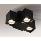 Светильник потолочный спот Shilo Bizen 2246 хай-тек, черный, сталь, алюминий