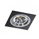 Точечный светильник встраиваемый Azzardo Siro 1 AZ0769 алюминий, черный
