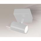 Светильник потолочный спот Shilo Fussa 7222 хай-тек, белый, сталь, алюминий