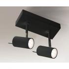 Светильник потолочный спот Shilo Fussa 2217 хай-тек, черный, сталь, алюминий