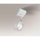 Светильник потолочный спот Shilo Fussa 7226 хай-тек, белый, сталь, алюминий