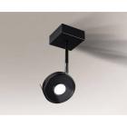 Светильник потолочный спот Shilo Fussa 2263 хай-тек, черный, сталь, алюминий