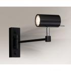 Светильник настенный спот Shilo Fussa 2209 хай-тек, черный, сталь, алюминий