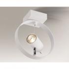 Светильник потолочный спот Shilo Wako 7219 хай-тек, белый, сталь, алюминий