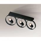 Светильник потолочный спот Shilo Wako 2214 хай-тек, черный, сталь, алюминий